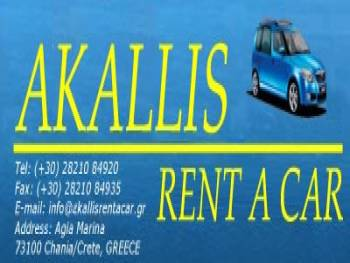 AKALLIS RENT A CAR CHANIA CRETE